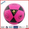 薄板にされたFutsalのインドアサッカーの球