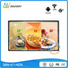 47 duim Open Frame Android Network LCD Advertizing Display met 3G 4G WiFi Touchscreen