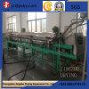 高品質のRlシリーズ溶ける造粒機を供給する直接製造業者