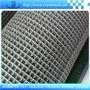 7mesh× rete metallica del quadrato dell'acciaio inossidabile 7mesh