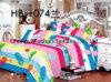 中国の製造者のクイーンサイズの多または綿の物質的な寝具の一定の製造の使い捨て可能なシーツ