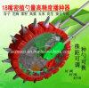 Máquina de semear manual/máquina de semear manual do milho/máquina de semear do milho/máquina manuais do rolo