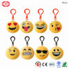 Giocattolo divertente farcito molle di Keychain di vendita calda della peluche di Emoji 10cm