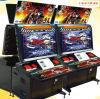 皇帝のビデオキャビネット機械(hominggamesCOM524)の戦い