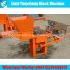 Máquinas del ladrillo del fango que se enclavijan Qmr2-40