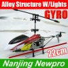 вертолет 22cm 3-Channel RC (NP0446)