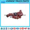 Water véritable Pump pour Shacman Truck Spare Partie (612600060569)