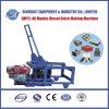 Qmy2-40ディーゼル機関のセメントの煉瓦作成機械
