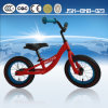 12 Inch Kids No Pedal Balance Bike From King Cycle