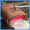 Zwischenfrequenz-Induktions-Heizungs-Ofen für Form (JLZ-70KW)