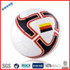 Futsalのための満たされたBladder Football Ball