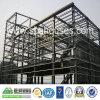 China ISO-Bescheinigung-Stahlprodukt-/Plattform-/Haus-Entwurf
