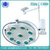 천장 반사체 냉광 Shadowless 운영 램프