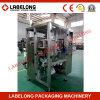 Вертикальная автоматическая машина упаковки