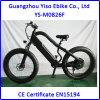 고성능 전기 뚱뚱한 자전거 1000W