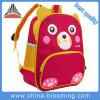 Pequeño bolso de escuela rojo del bebé del morral de los cabritos del nuevo poliester de la aduana 600d