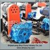 Pompe centrifuge d'étape simple de traitement des eaux d'aspiration lourde de cambouis