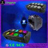 8X10W LED 이동하는 맨 위 단계 광속 소형 거미 빛