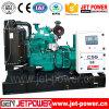 open Diesel die 400kw 500kVA Generator door Doosan Engine wordt aangedreven