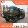 Tipo caminhões profissionais do petroleiro da água do saneamento
