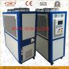 Охладитель воды системы охлаждения на воздухе с цистерной с водой нержавеющей стали 40L