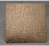 Placa de acero inoxidable grabada venta caliente de la hoja de metal