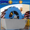 Prezzo ad alta pressione della lavatrice della sabbia della ghiaia di Sbm