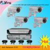 CCTVシステムキット(FD04-101W)