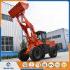 より大きいバケツが付いている中国の製造業者2.5tonの車輪のローダー