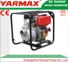 Yarmax 승인되는 공기에 의하여 냉각되는 디젤 엔진 고압 수도 펌프 세륨 ISO 1.5 인치 무쇠