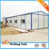 Casa prefabricada modular de acero (CH021)