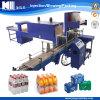 Автоматическая машина упаковки пленки сокращения жары для бутылки (WD-XXX)