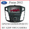 Carro DVD para Ford Focus 2012