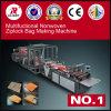 Saco não tecido de Wenzhou que faz a máquina