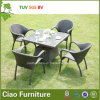 藤のDining Set Outdoor Furnitureの庭Wicker TableおよびChair