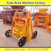 車輪のパレットのない移動可能で具体的な煉瓦作成機械
