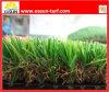 フットボールのPlaygroudの人工的な草