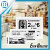 Цена продукта пользы машины термально принтера и ярлык Barcode