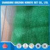 Сети тени полиэтилена высокой плотности UV стабилизированные аграрные и тени Sun