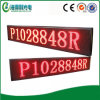 2015hot Products Red Semi-Outdoor P10 LED Advertizing Moving Sign
