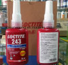 Loctite 243の接着剤