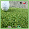 スポーツの人工的な泥炭のゴルフ屋外のパット用グリーンの草