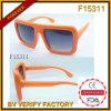 Nieuwe Zonnebril Unsix met Vrije Steekproef (F15311)