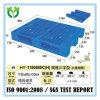 1180*880 упрощают паллет пластмассы хранения обязанности бегунков нижней палубы 3 светлый