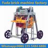 手動移動式煉瓦機械空のブロックの機械装置