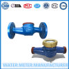Dn32 (1-1/4 '') Threaded et Flanged Connection Water Meter