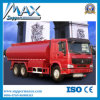 중국 Sinotruck HOWO 석유 탱크 수송 트럭 제조자 연료 탱크 트럭