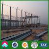 Estructura de acero ligera/edificio de marco de acero en Argelia (XGZ-SSW 218)