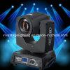 200W Beam 5r DJ Equipment/Wedding Design Moving Head Light (QC-MH021)