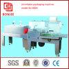 Empaquetadora termocontraíble de los productos de papel disponibles (BJ-560A)